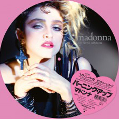 madonna-the-first-album-225x225